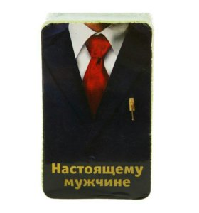 """Полотенце прессованное Collorista """"Настоящему мужч"""