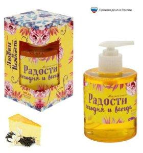 """Жидкое мыло """"Любви и нежности"""", с ароматом ванили,"""
