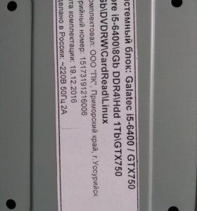 Системный блок. DDR4