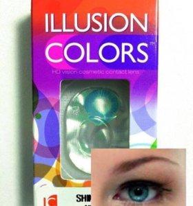 Цветные линзы иллюжн shine диоптрия -0,5