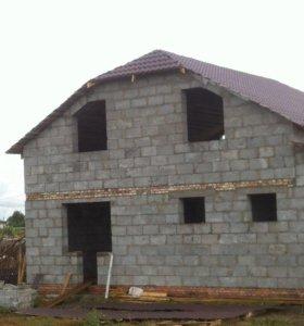 Строительство домов,катеджей и т.д