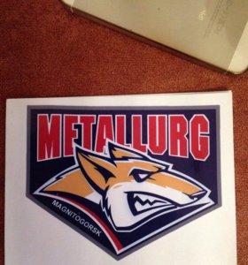 Наклейка на авто Металлург