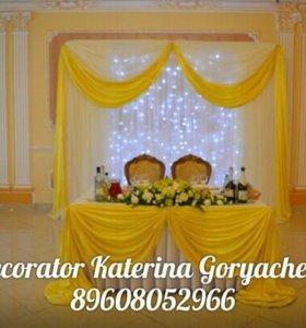 Праздничное оформление зала на свадьбу, юбилей
