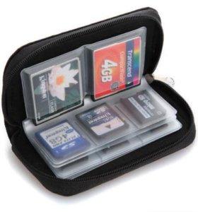Портмоне для хранения карт памяти NEW