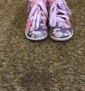Ботиночки indigo kuds