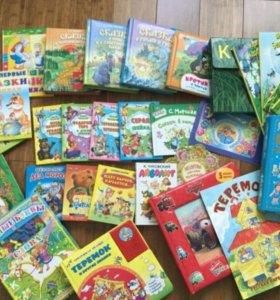 Детские книжки и пазлы