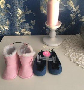 Обувь для девочки 18 размер, новые. Цена За 2 пары