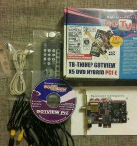Тв-тюнер GoTView X5 DVD Hybrid PCI-E
