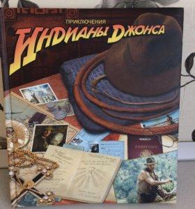 Книга Приключения Индианы Джонса