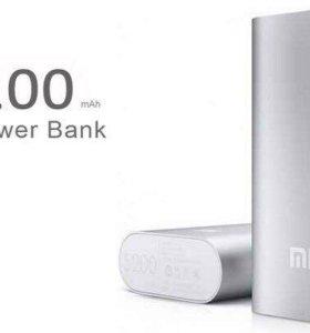 Power bank Xiaomi 5200 mah