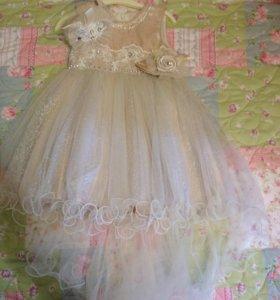 Платье памина 98р