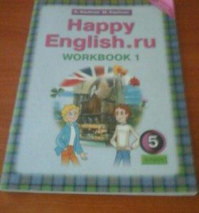 Английский Язык *Кауфман* 1 и 2 Часть