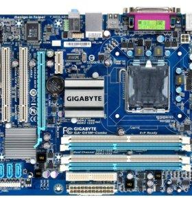 Системник 4яд. Intel Xeon Е5420