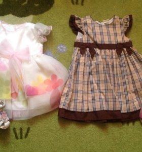 Платья и обувь на 1-2 года
