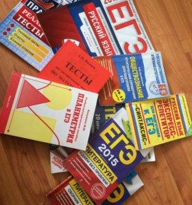 ЕГЭ справочники, типовые экзаменационные варианты