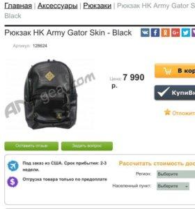 Рюкзак hk army чёрная кожа