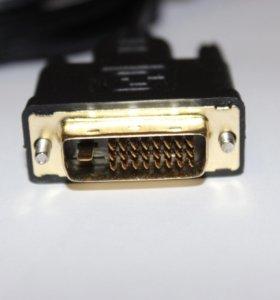 Hdmi - DVI 1080 Full HD