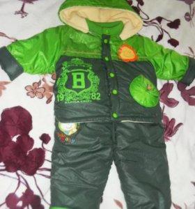 Костюм Весна-Осень(куртка и штаны)