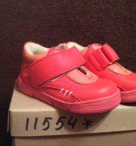 Новые ботинки фома