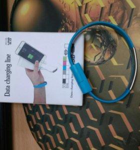 Браслет- зарядка USB iphone 5/6
