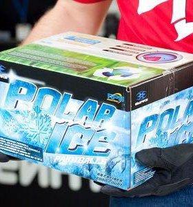 Шары для пейнтбола POLAR ICE (0,68)