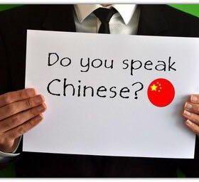 Китайский язык с нуля. Репетитор