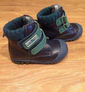 ботинки Котофей, 23 размер
