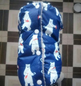 Куртка зимняя для маленькой собаки