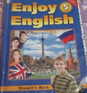 Учебник по Английскому.5 класс.