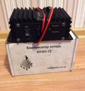 Компенсатор потерь КП101-12 Усилитель сигнала