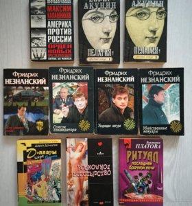 Книги маленькие