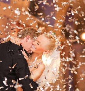 Конфетти и снег на свадьбу и корпоратив!