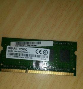 Озу для ноутбука, DDR3L
