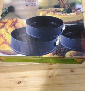 Съёмные формы для выпечки ,,,  24,26,28 см.