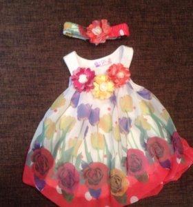 красивейшее платье с повязкой