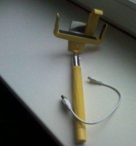 Сэлфи-палка с USB-кабелем