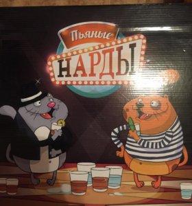 Пьяные нарды