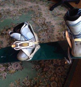 Сноуборд, ботинки,крепление