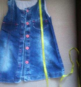 платье80-94см