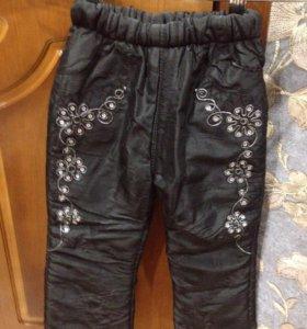 Новые болоневые утеплённые брюки