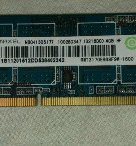 Память 4GB SO-DIMM DDR3 1600MHz