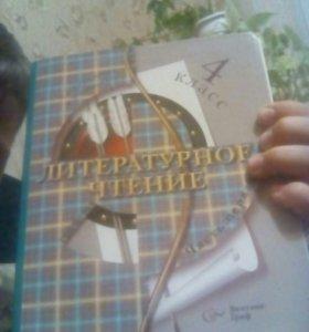 Учебник