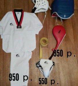 Экипировка и кимоно для тхэквондо