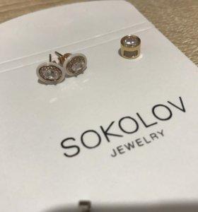 Украшения серьги подвески серебро Sokolov