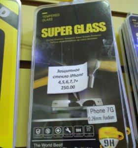 Защитное и 3D стекло для iPhone