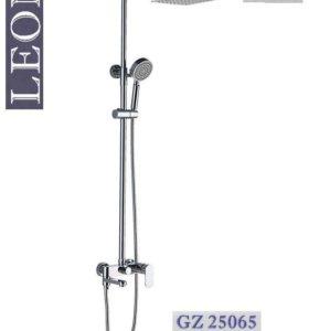 Смеситель для ванной Ganzer GZ25065