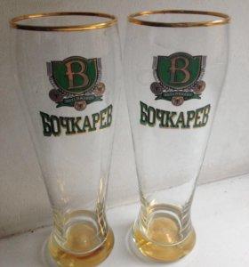 Пивные стаканы Бочкарев