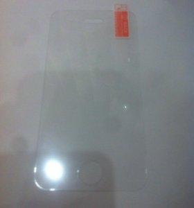 Защитное стекло для 4,4s айфона