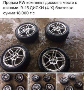 Диски/шины