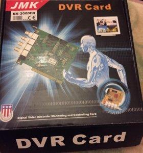 Видеорегистратор DVR CARD SK-2000FB JMK новый